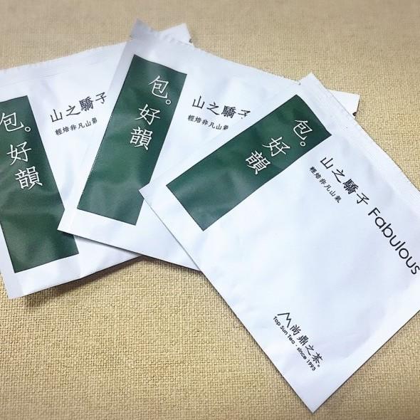 【包。好韻】山之驕子(單包) / Favored (Tea Bag)