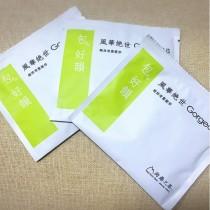 【包。好韻】風華絕世(單包)/ Generation Beauty (Tea Bag)