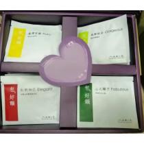 紫四愛心滿滿好韻